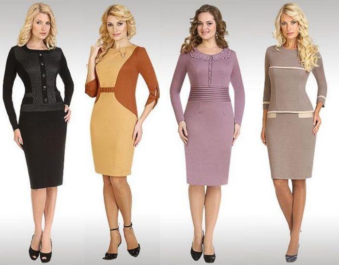 Купить Одежду Из Белоруссии