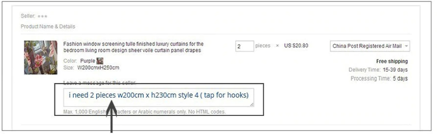 Как заказать шторы на Алиэкспресс: инструкция по выбору размера и оформлению заказа