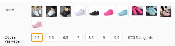 как узнать размер обуви сша на алиэкспресс
