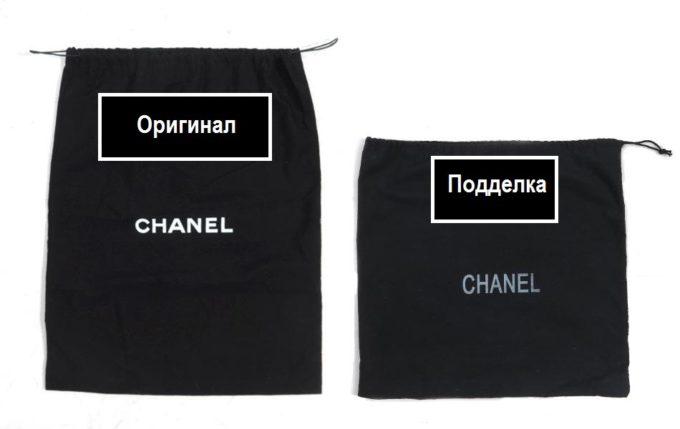 Как отличить сумку «Шанель» от подделки
