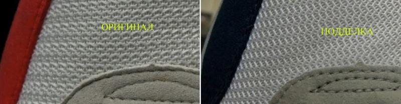 как проверить оригинальность кроссовок nike