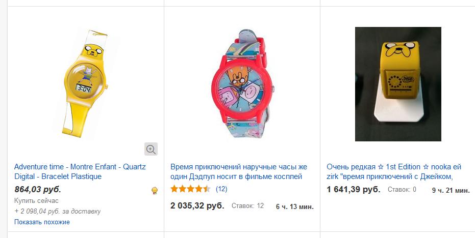 ca852f09 Часы как у Дэдпула Время приключений, где купить наручные часы как в ...