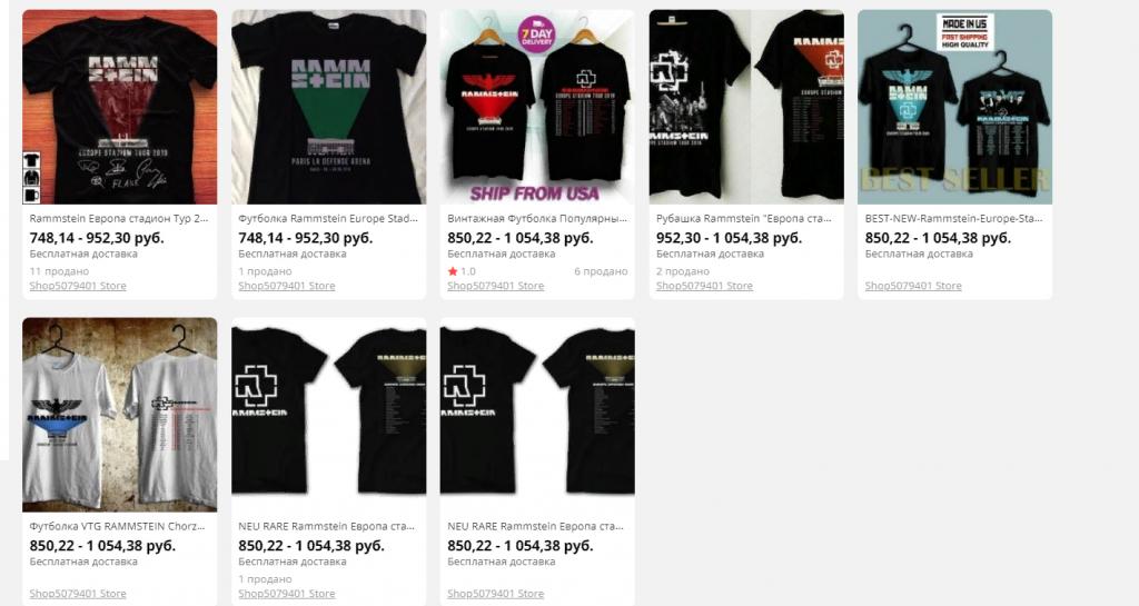 Где купить футболку Rammstein и другой мерч легендарной рок-группы
